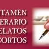 Concursos literarios de Alfambra  (ATENCIÓN FINALIZADO)