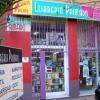 Grupo literario de Alfambra (Teruel)