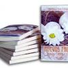 El libro Huevos Fritos en Exclusivas Graons