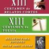 XIII Certamen Literario (Relato y Poesía) ALFAMBRA 2019
