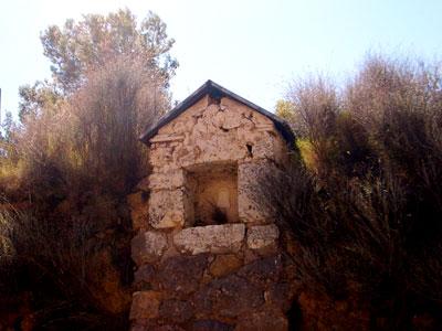 Reproduccion de la Cueva Santa