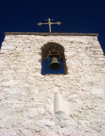 Campana de la Hermita de San Antonio