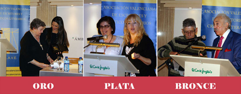 Premios Oro, Plata y Bronce.
