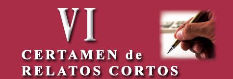 Certamen literario Relatos Cortos - Alfambra 2012
