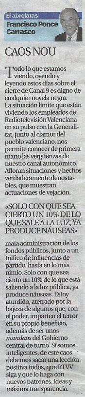 El Abrelatas del escritor Francisco Ponce