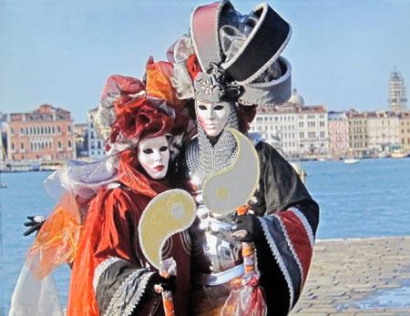 Carnaval Veneciano en Plaza San Marcos