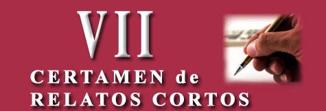 VII Certamen Relatos de Alfambra 2013