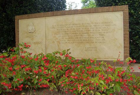 Homenaje Antonio Machado en Valencia