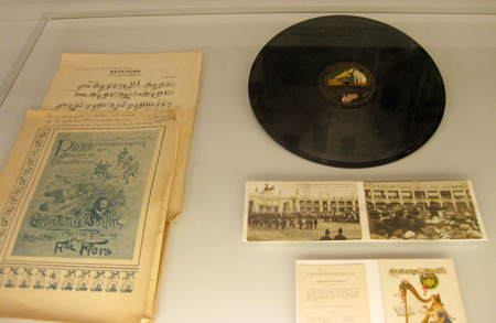 Partitura y disco del Himno regional valenciano