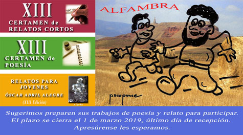 XIII Certamen Literario de Alfambra