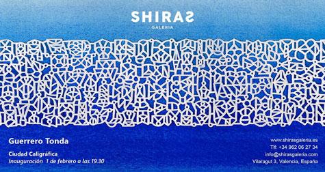 Exposición sala shiras