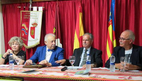 Carmen Carrasco, Francisco Ponce, Antonio Prima y Antonio Baños