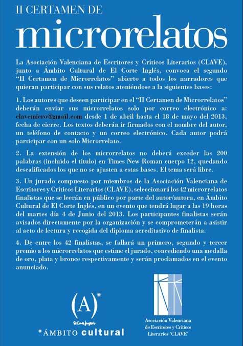 Editado en papel por el Ámbito Cultural del Corte Inglés